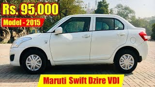 Rs.95,000 | Used Swift Dzire VDI Car in cheap price | Second hand Swift Dzire Car Under 2 Lakh