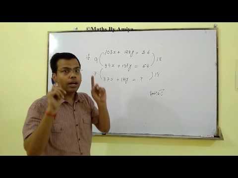 Maths By Amiya Algebra Constant Coefficient Sum