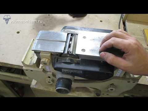Как поменять ножи на электрорубанке видео