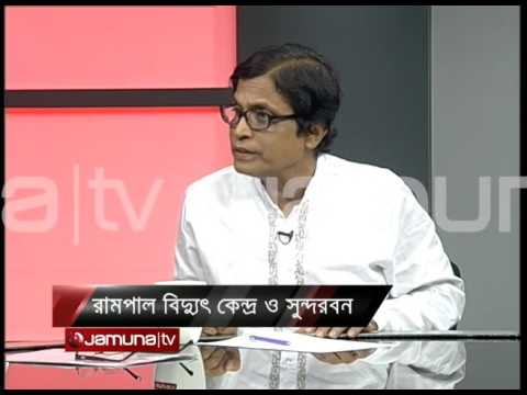 Rampal Coal based Power plant debate in Bangladesh