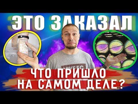 Браслет с проекцией, Светящийся МЯЧ! Не все рекламы врут!