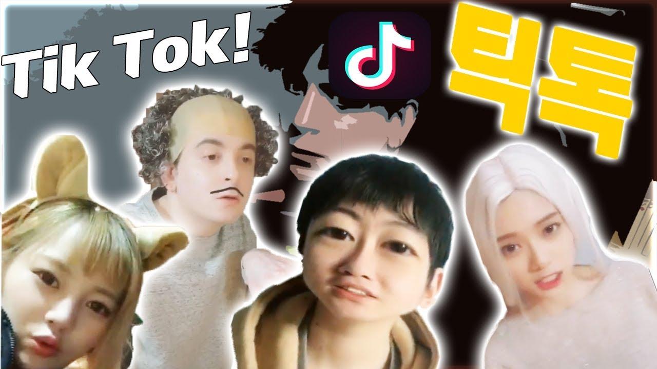 데이브 에리나 브아이 재인 틱톡 영상 모음 Filming a buncha mini videos with the crew & Tik Tok