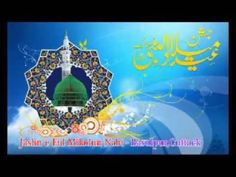 Ishq Mohabbat Ishq Mohabbat Aala Hazrat Ala Hazrat
