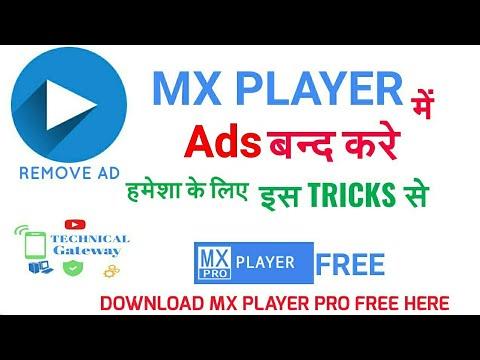 mx player no ads