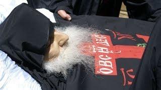 Κηδεία του γέροντα Μωυσή - Άγιον Όρος