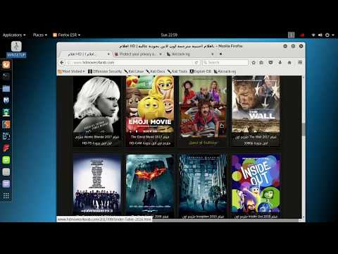 top-five-website-to-watch-movies-full-hd-in-arabic-2018