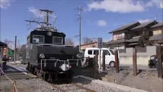【上毛電鉄】デキ3021乗務員室添乗&走行