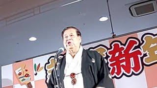 講談 旭堂南鱗  2020お笑い新春演芸会 atイオン喜連瓜破s.c.