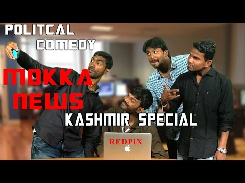 Red Pix Political Comedy - The Mokkai News With Manoj - The Super Singer in The Parliament - Special  - Must Watch  -~-~~-~~~-~~-~- Please watch:
