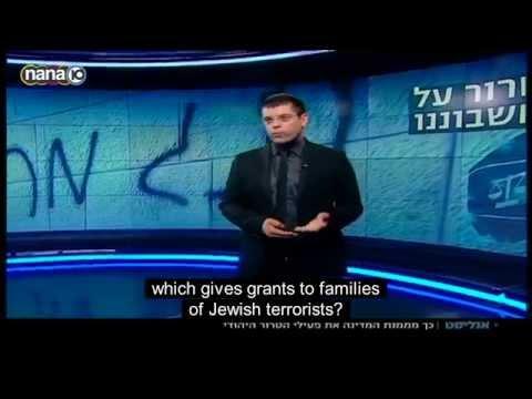 Israel's Channel 10 Report - Honenu