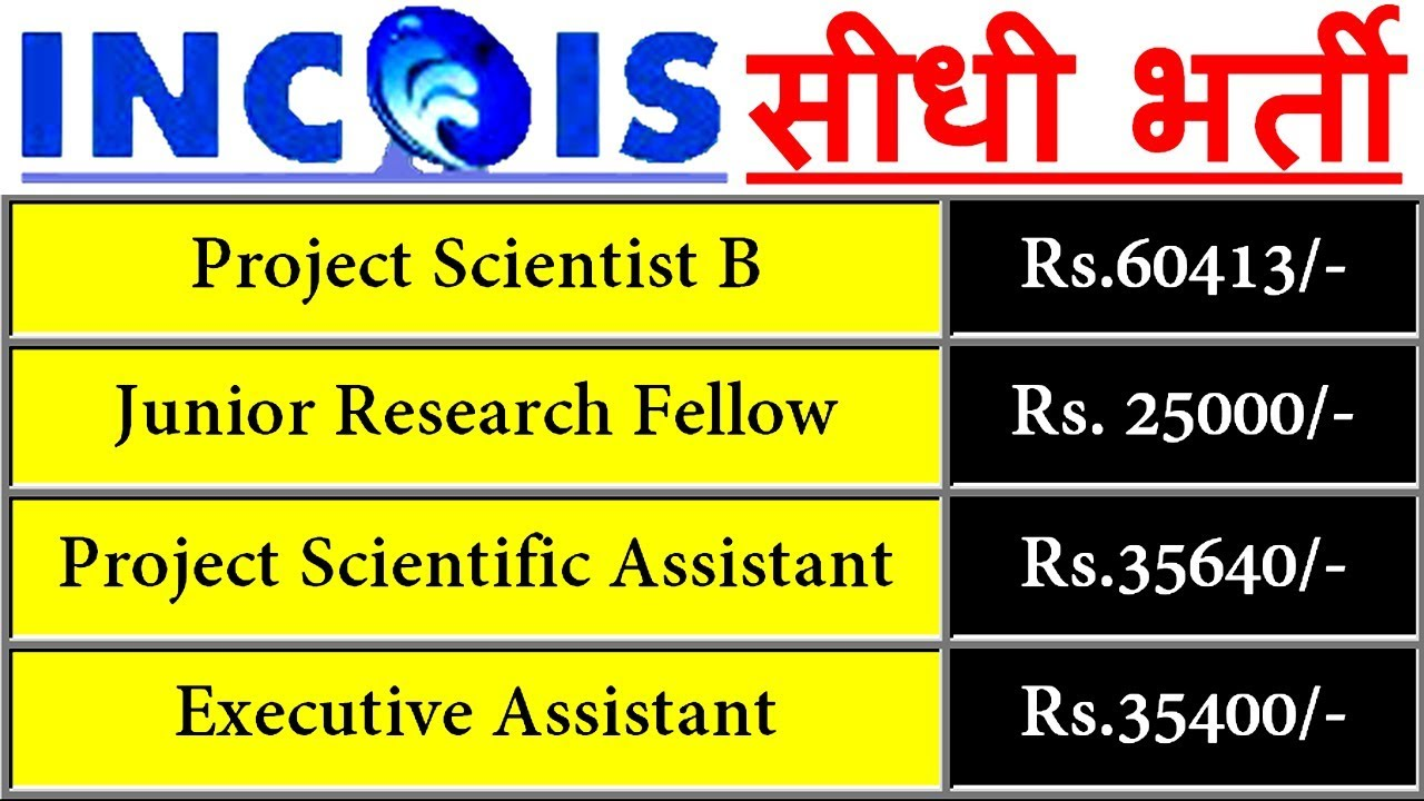 government jobs executive assistant