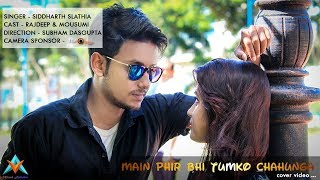 MAIN Phir Bhi Tumko Chaahunga   SIDDHARTH SLATHIA FT SARU MANI    RAJDEEP & MOUSUMI   COVER VIDEO