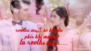 Rootha mujhse khuda phir bhi