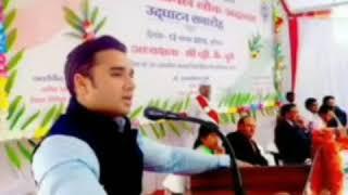 IPS Sachin Atulkar Ujjain 👮👮👌🏻👌🏻