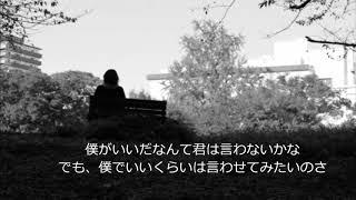 back number 西藤公園.