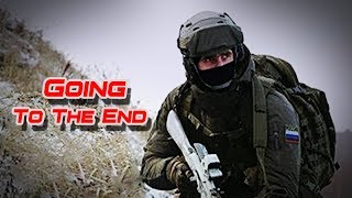 "Russian Army - ""Going To The End"" (2019)"