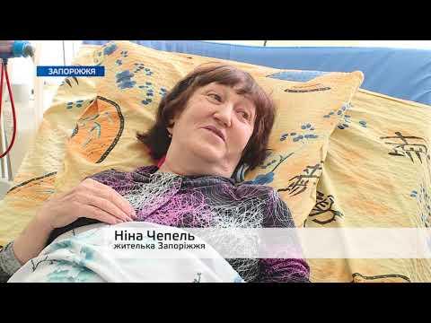 Телеканал TV5: Життя пацієнтів запорізького діалізного центру опинилося під загрозою