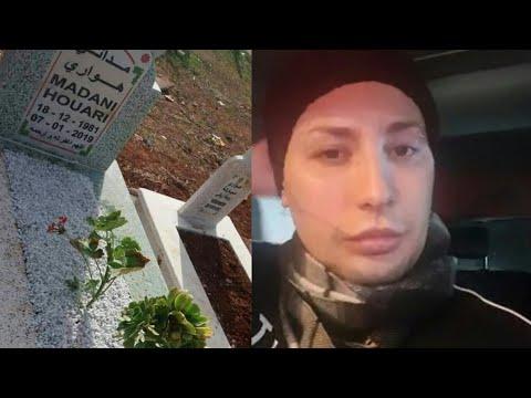 اتحداك ان لا تبكي 😪 آخر فيديو لهواري منار يتكلم مع اصدقائه على فايسبوك فيديو مباشر Endirect 😢 نوحش