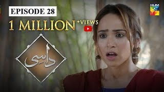 Daasi Episode 28 HUM TV Drama 30 March 2020