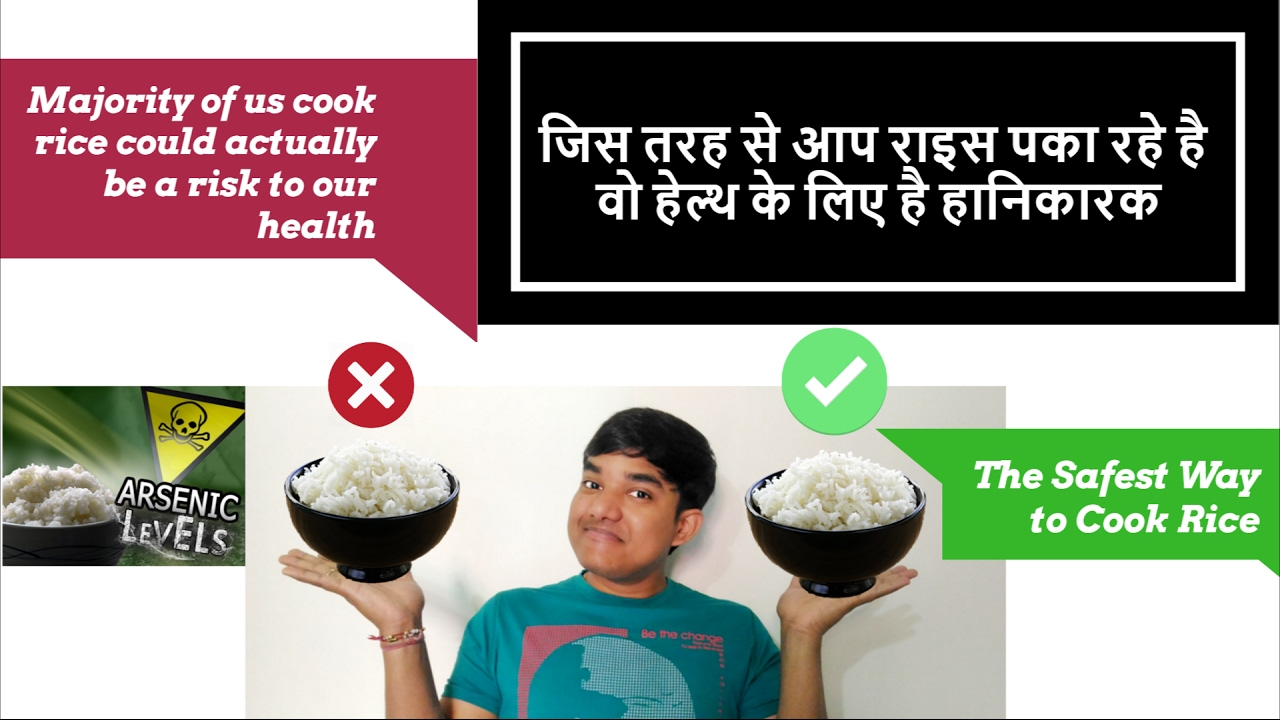 how to cook rice to remove arsenic