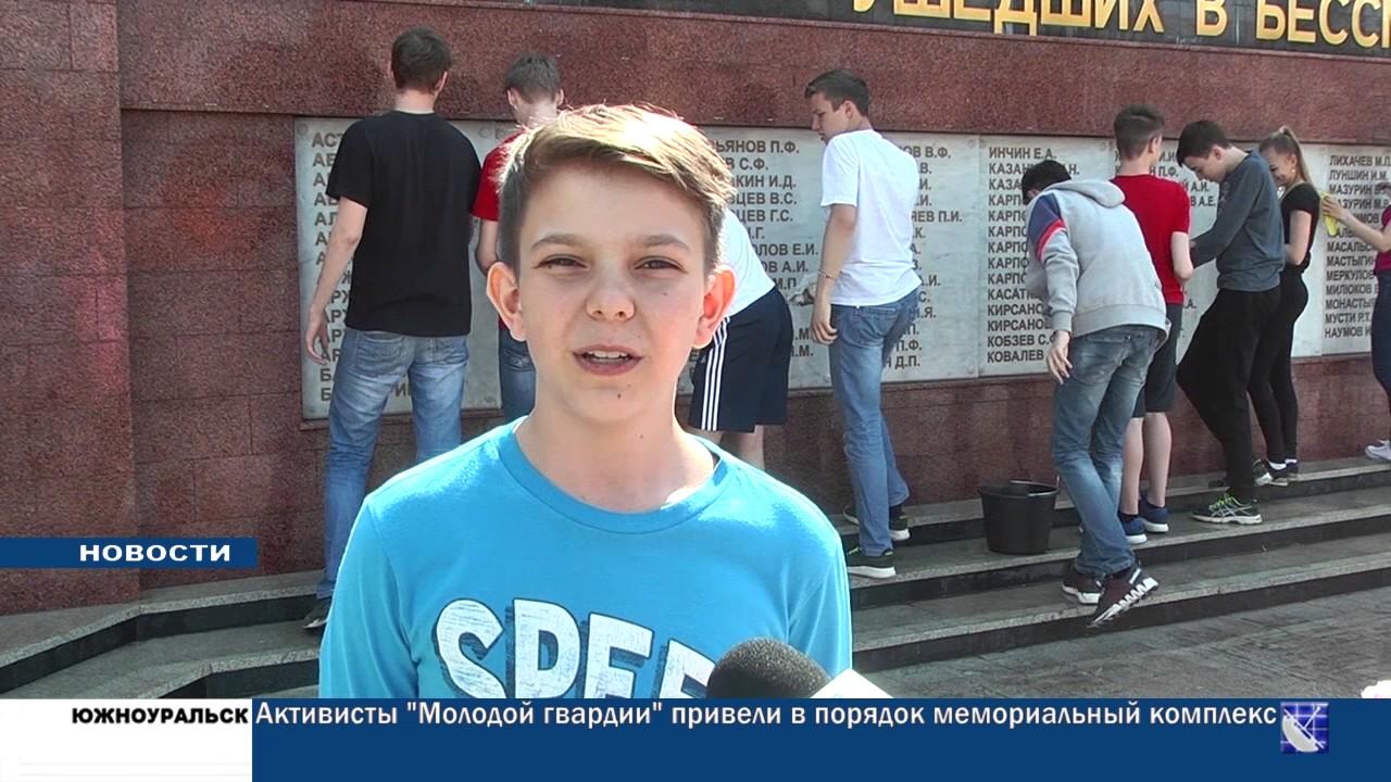 Новости  Правительство России