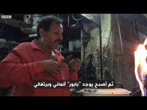 أنا الشاهد: مهنة السمكرة في الأردن  - نشر قبل 3 ساعة
