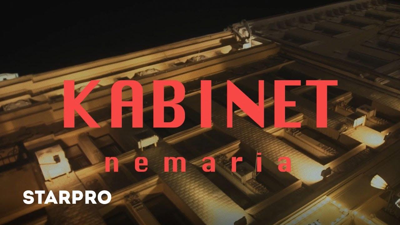 nemaria — Кабинет