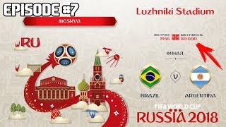 ЧЕМПИОНАТ МИРА 2018 ЗА СБОРНУЮ АРГЕНТИНЫ | ФИНАЛ | WORLD CUP 2018 Russia