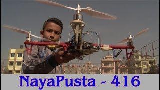 NayaPusta - 416