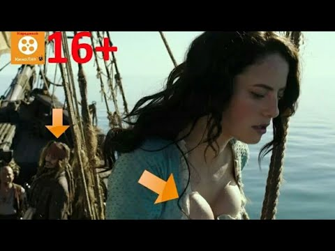 Orlando Bloom Grabs Katy Perry's Boobs During Beach Vacation