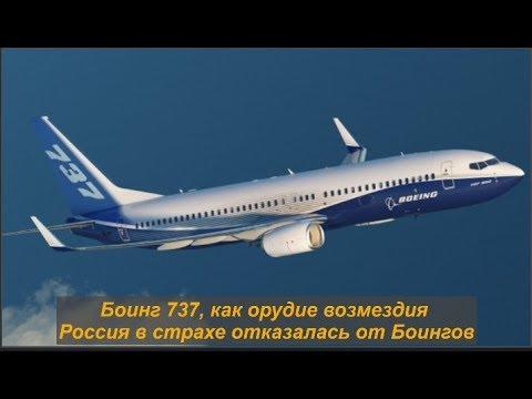 Пассажиры Боинга 737 возможно уже в Гуантанамо.   № 1179