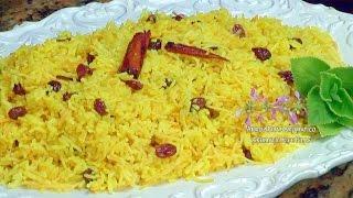 Arroz Pilaf Aromatico - Aromatic Rice Pilaf