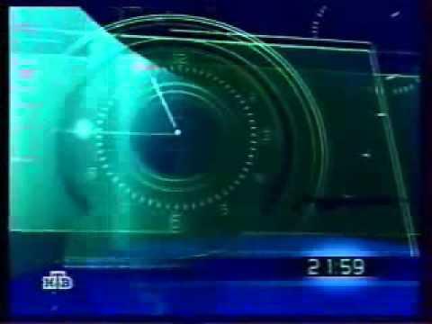 Часы НТВ (2001-2003) +  Заставка программы сегодня (2001-2002)