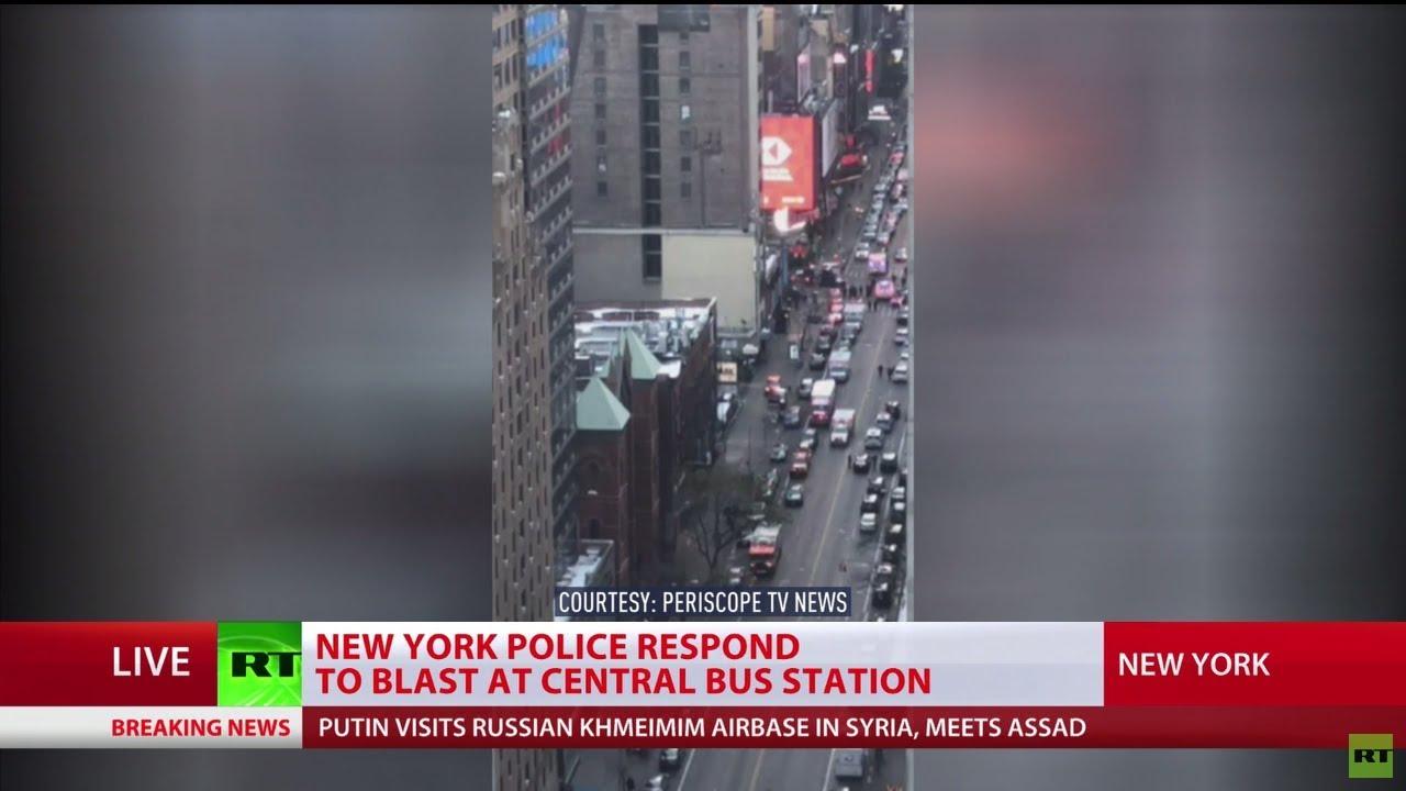 3 injured, suspect arrested in Manhattan explosion