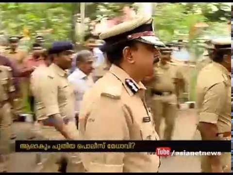 Govt started procedure to select new DGP