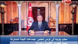 الحياة الآن - توجه رئيس الوزراء إلى تونس في زيارة لمدة يومين لحضور إجتماعات اللجنة المشتركة