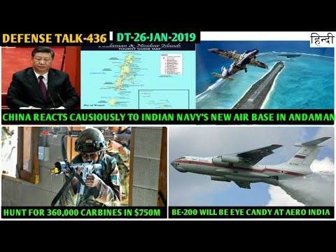 Indian Defence News:China reacts on India's New Airbase in Andaman,New Carbine tender,Be-200 aircraf