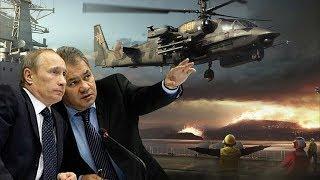 Демонстрация военной мощи России