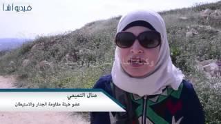 بالفيديو : تطيير طائرات ورقية وبالونات أمام سجن عوفر برام الله تضامنا مع الأسرى