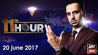 11th Hour - 20th June 2017- ARY News