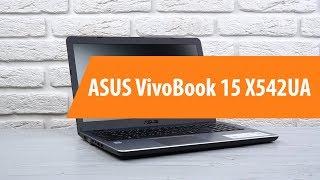 Розпакування ноутбука ASUS VivoBook 15 X542UA / Unboxing ASUS VivoBook 15 X542UA