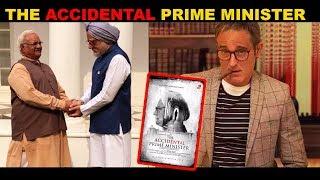 Atal Bihari Vajpayee and Dr.Manmohan Singh in 'The Accidental Prime Minister | Anupam Kher