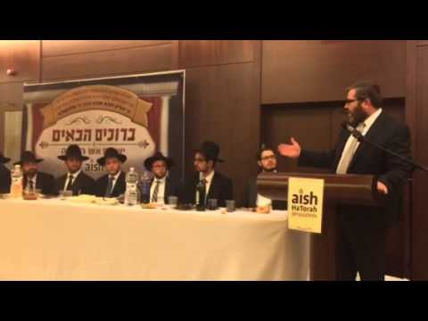 Rabbi Burg speaking at Yeshiva Aish HaTorah Chag HaSemicha
