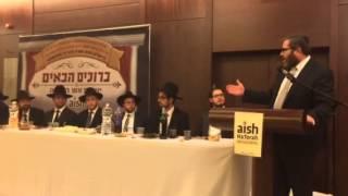 Rabbi Burg speaking at Yeshiva Aish HaTorah Chag HaSemicha