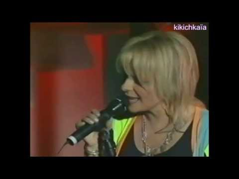 France Gall - Privée d'amour.