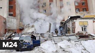 Фото В Нижнем Новгороде произошел взрыв в суши-баре - Москва 24