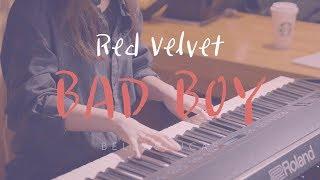 RED VELVET - BAD BOY (Cover by BELLA)