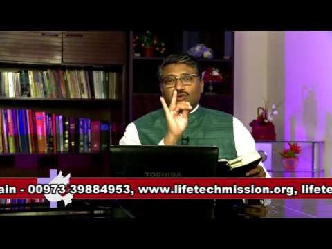 JEEVA MOZHI SANDESHAM I By Br Bobby Thomas Revelation Episode 15
