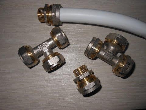 металлопластиковые трубы.Инструкция сборки.