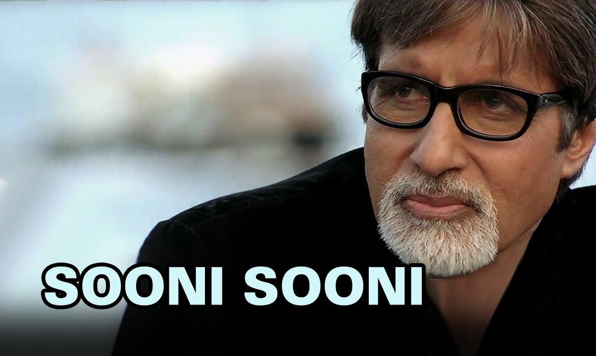 Download Sooni Sooni (Video Song) | Cheeni Kum | Amitabh Bachchan & Tabu